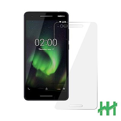鋼化玻璃保護貼系列 Nokia 2.1 (5.5吋)