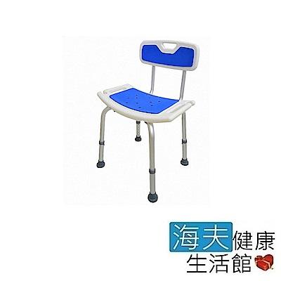 海夫 必翔 EVA坐墊 高度可調 有背洗澡椅(YK3030-<b>1</b>)
