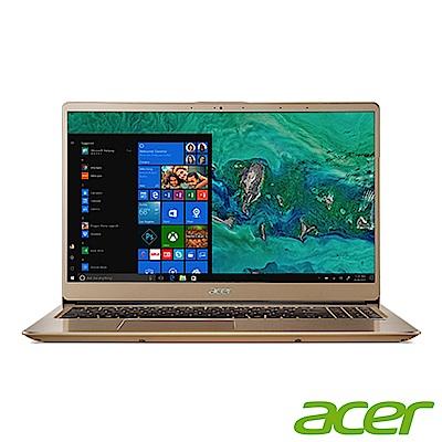 Acer SF315-52G-57R8 15吋筆電(i5-8250U/MX150/8G(福