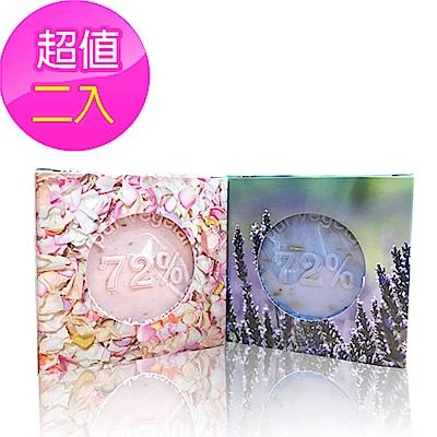 法國LAVANDE天然玫瑰馬賽皂300g+天然薰衣草馬賽皂300g