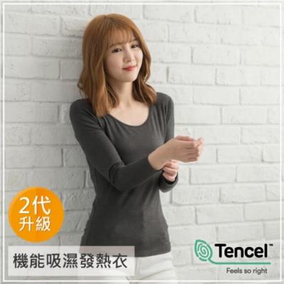 貝柔Tencel 機能吸濕發熱保暖衣_女圓領(麻灰)