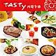 王品集團-西堤TASTY牛排套餐券4張 (平假日適用/已含服務費) product thumbnail 1