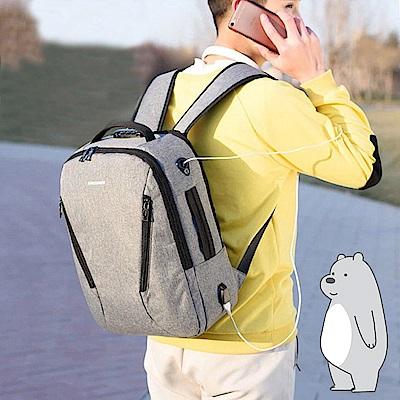 灰熊厲害 大容量雙肩背包/電腦包/防盜鎖USB充電設計A7