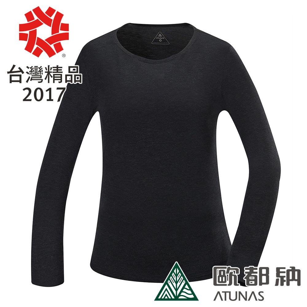 【ATUNAS 歐都納】女款熱流感抑臭抗菌發熱衣(A-U1613W黑/內層衣)