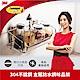 3M 17677C 無痕免鑽釘  金屬防水收納系列-調味品 product thumbnail 1