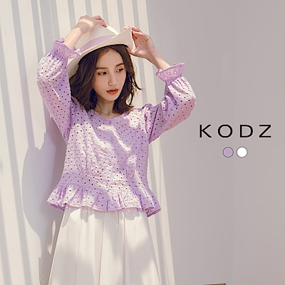東京著衣-KODZ 可愛迷人滿版鏤空荷葉袖魚尾上衣(共兩色)