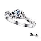 蘇菲亞 SOPHIA - 葛莉絲0.50克拉FVVS1鑽石戒指