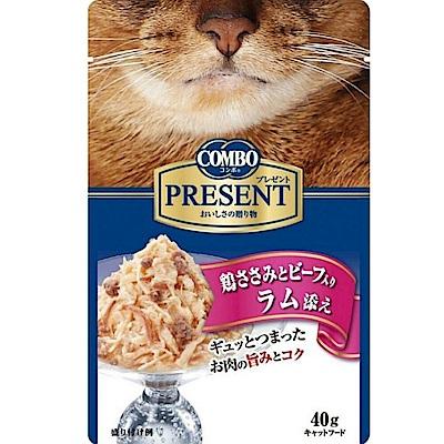 【任選】COMBO PRESENT 吻饌蒸煮食《雞肉 牛肉 羊肉》40G