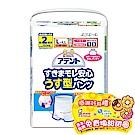 (買就送甜甜圈)日本大王Attento超透氣防漏復健褲L~LL(20片/包)