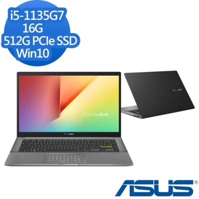 (附M365 15個月) ASUS S433EA 14吋效能筆電 i5-1135G7/16G/512G PCIe SSD/Win10/VivoBook S14/搖滾黑