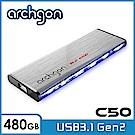 Archgon C502K 480GB外接式固態硬碟 USB3.1 Gen2 -流線風