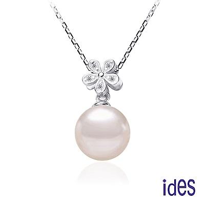ides愛蒂思 日本設計AKOYA經典系列珍珠項鍊7-8mm/綻放