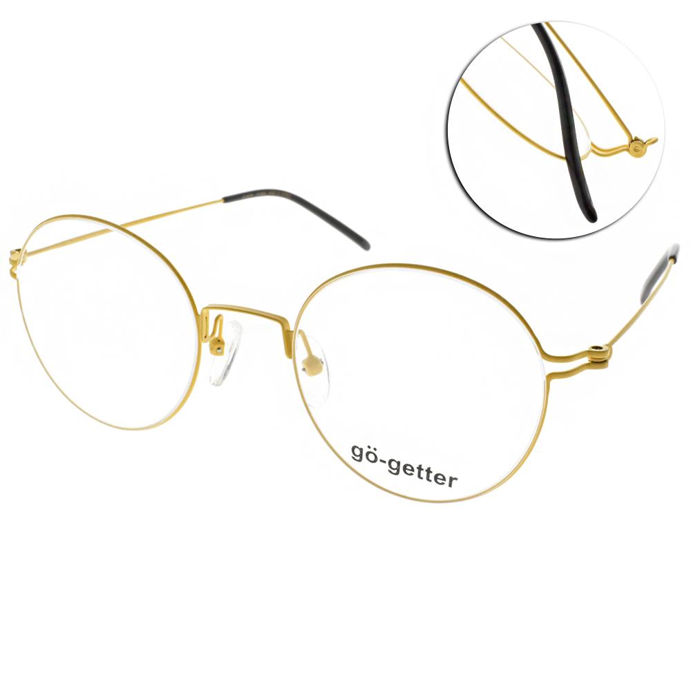 Go-Getter 眼鏡 韓系時尚經典/金黃 #GO2050 YW