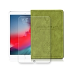2019 iPad Air 10.5吋 北歐鹿紋風平板皮套(森林綠)+9H玻璃貼(合購價)