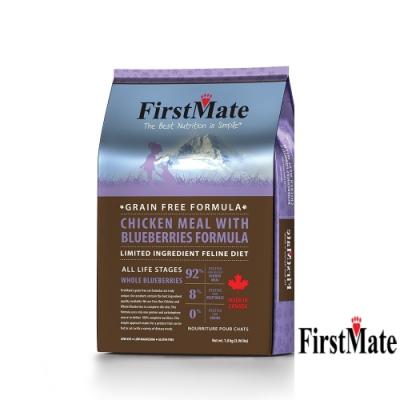 第一饗宴 無穀低敏 雞肉藍莓全貓1.8kg FirstMate WDJ 單一肉類蛋白 低GI 貓飼料