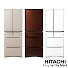 HITACHI 日立家電  日立561L日製六門電冰箱 RG570HJ