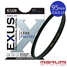 Marumi-EXUS LP-95mm 防靜電‧防潑水‧抗油墨 鍍膜保護鏡