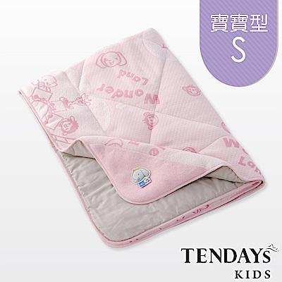 【TENDAYs】健康薄毯寶寶型(S粉紅)