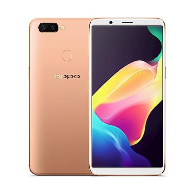 【官方福利機】OPPO R11s Plus(6G/64G)6.43吋八核4G LTE智慧型手機