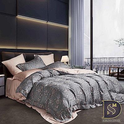 DESMOND 加大60支天絲八件式床罩組 芳茵 100%TENCEL