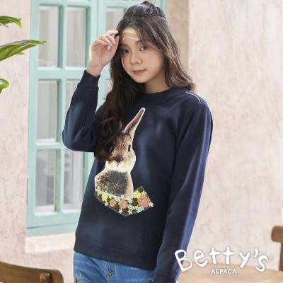 betty's貝蒂思 內刷毛休閒大學棉T-shirt(深藍)
