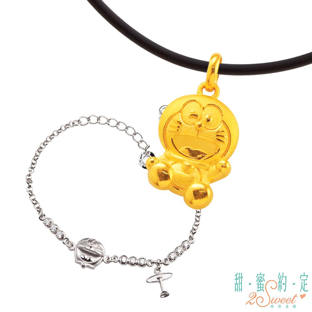 甜蜜約定 Doraemon 魅力哆啦A夢黃金墜子+星光竹蜻蜓純銀手鍊