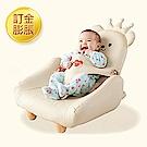 [限訂金膨脹購買] 日本People Teddy hug四段折疊沙發床椅(耐重70kg)