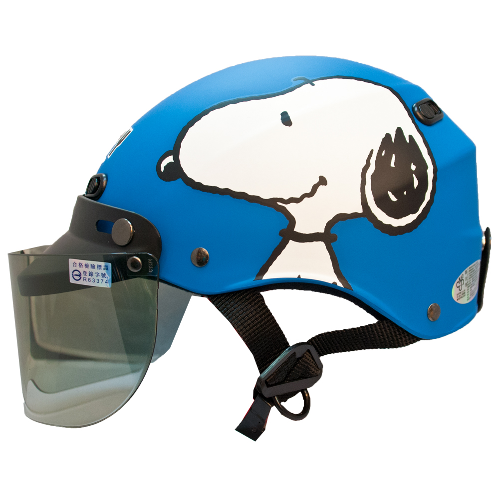 史奴比SNOOPY雪帽K825-SY3(藍色)