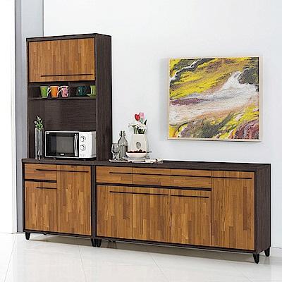 H&D 川普7.6尺餐櫃