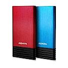 ADATA威剛 X7000 鋁製薄型雙輸出7000mAh隨身行動電源