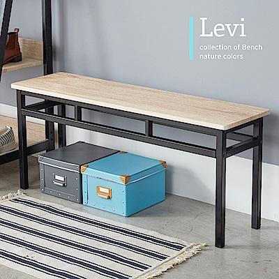 H&D 里洛工業風個性鐵架長凳/餐椅凳