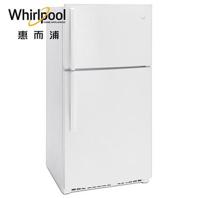 Whirlpool惠而浦622L典雅白定頻上下門冰箱 WRT541SZDW