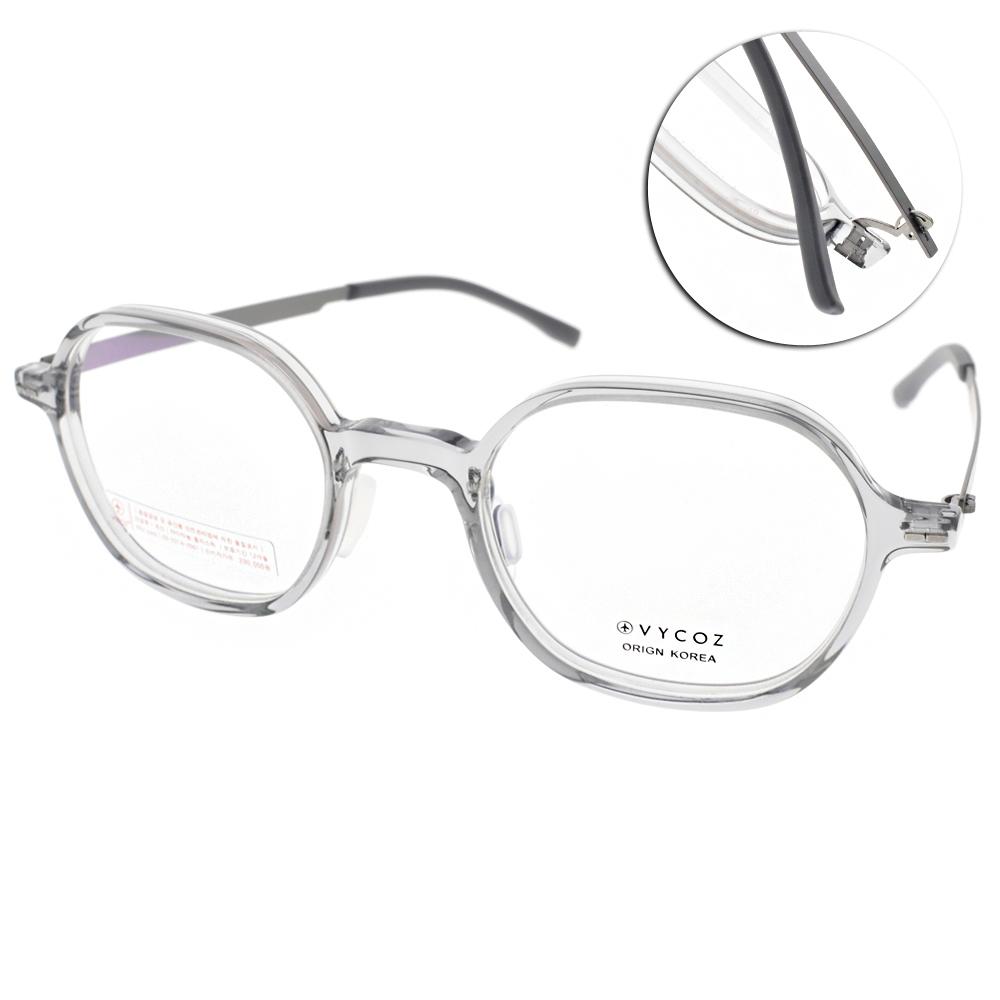 VYCOZ眼鏡 復古圓框/透灰-銀#CASS GRE