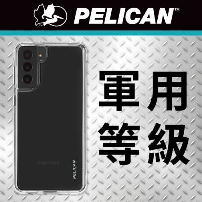 美國 Pelican 派力肯 三星 S21 專用防摔手機保護殼 Adventurer 冒險家 - 透明