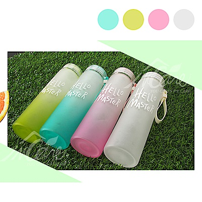 [Incare] 漸層磨砂 手提耐熱玻璃隨行杯480ml(4色可選)