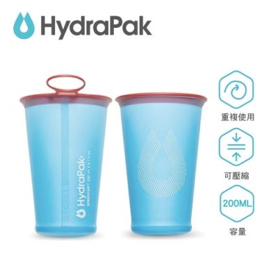 【美國Hydrapak】SPEED CUP-2PACK軟式摺疊隨行杯(2入x2組)