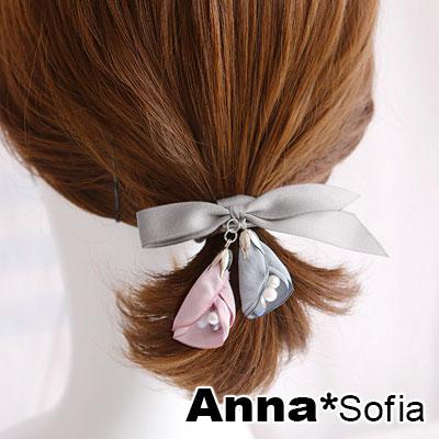 【滿額再7折】AnnaSofia 雙垂水滴層瓣 純手工彈性髮束髮圈髮繩(灰繩系)