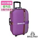 (福利品  25吋)  緹花加大兩輪旅行箱/行李箱  (紫)