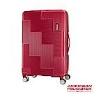 AT美國旅行者 25吋Velton 跳色幾何線條可擴充剎車輪行李箱(紅)