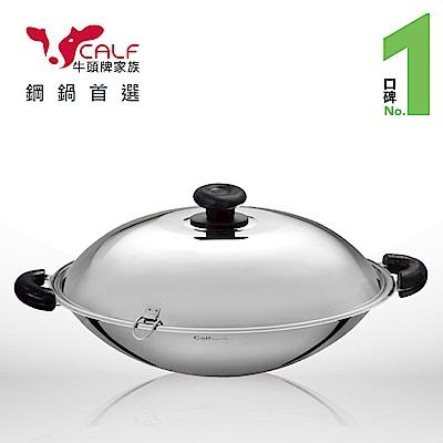 牛頭牌 小牛雙耳炒鍋40cm/ 7.5L