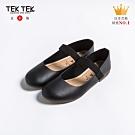 【TEKTEK】日本職人手工綁帶休閒鞋