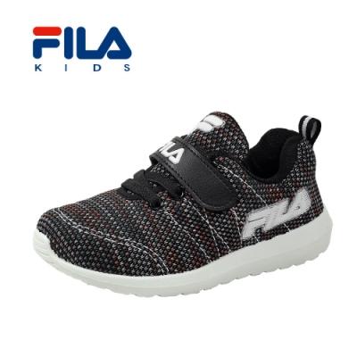 FILA 摩登慢跑鞋 黑白 中童(4~6歲) 2-J829T-001