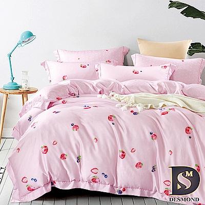 DESMOND 雙人100%天絲TENCEL六件式加高床罩組  我是莓莓