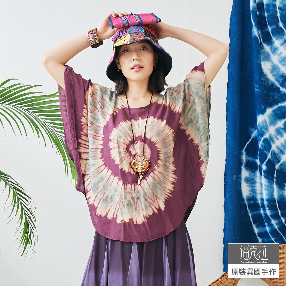 潘克拉 大綁染寬袖上衣-紫色