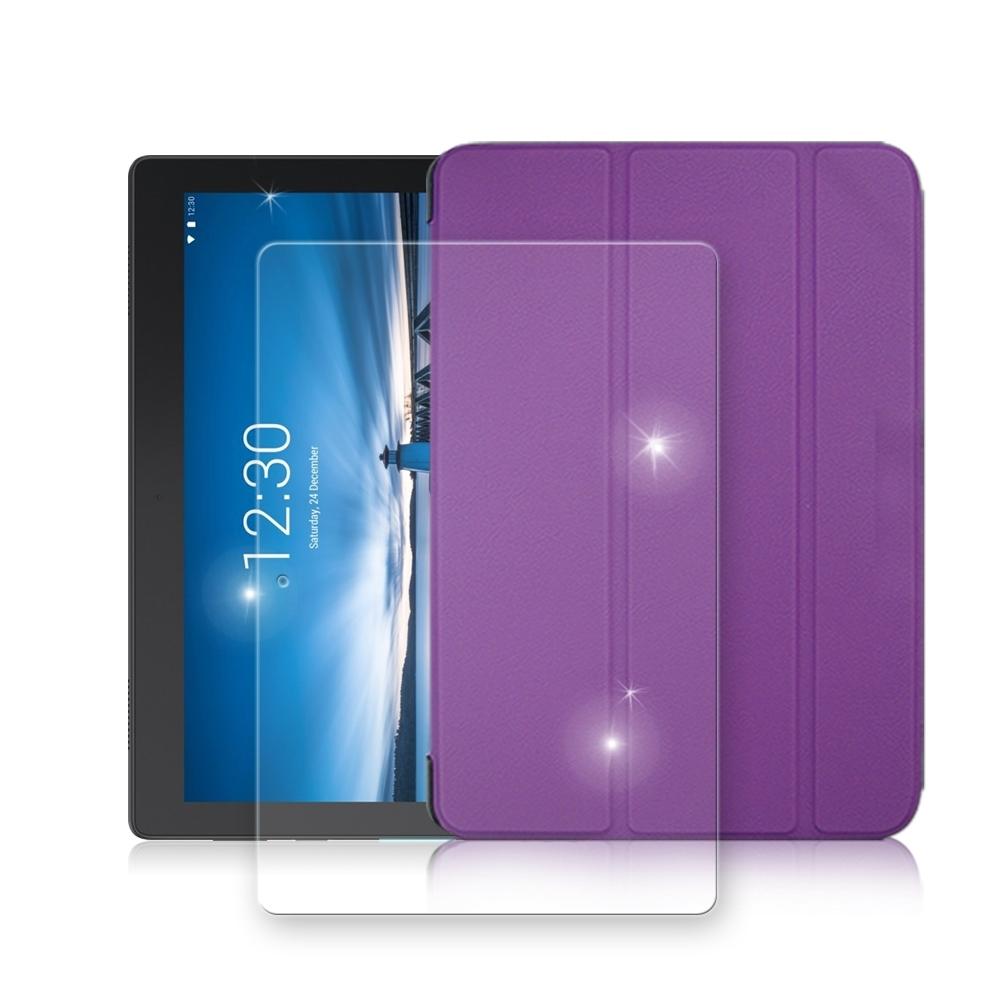 聯想 Lenovo Tab M10 10.1吋 經典皮紋三折皮套+9H鋼化玻璃貼(合購價) TB-X505F product image 1