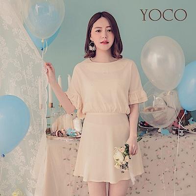 東京著衣-YOCO  名媛千金綴珠荷葉袖洋裝-XS.S.M