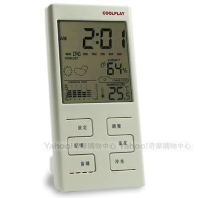 大螢幕多功能電子溫濕度計 CP-501