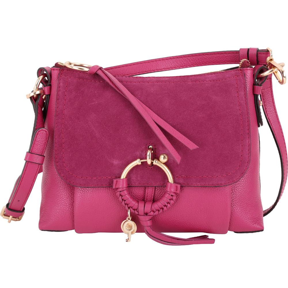 SEE BY CHLOE Joan 小型 編織金屬圈拼接皮革兩用包(紫桃色) @ Y!購物