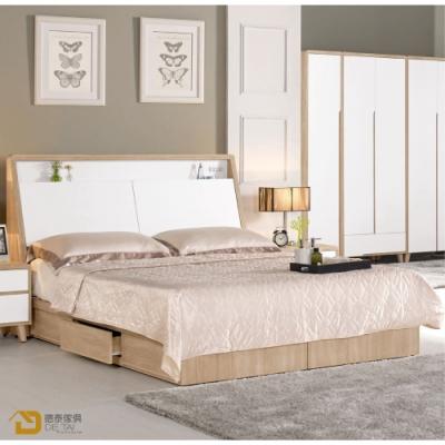 D&T 德泰傢俱 Bernice 5尺被櫥式雙人床 寬157深211.4X高104(公分)