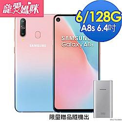 Samsung A8s 蜜桃蘇打粉